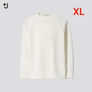 ユニクロ(UNIQLO)のユニクロ ドライスウェットシャツ XL(スウェット)