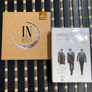 ジェイワイジェイ(JYJ)のjyj 2枚セット(K-POP/アジア)