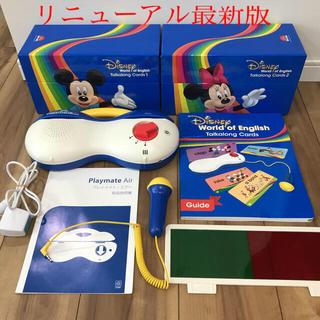 Disney - 【美品】最新版 DWE  トークアロング カードセット