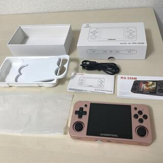 ニンテンドースイッチ(Nintendo Switch)の貴重色!!RG350M  ローズゴールド!!美品!!(携帯用ゲーム機本体)