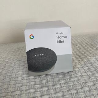グーグル(Google)のGoogle home mini チャコール(PC周辺機器)