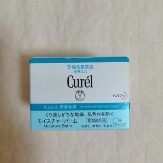 キュレル(Curel)のキュレル モイスチャーバーム  (70g)(ボディクリーム)