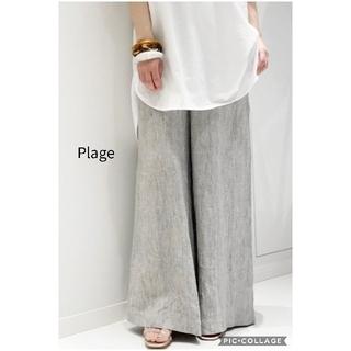 Plage - 美品!【Plage】プラージュ  Linen Relax パンツ