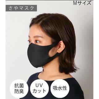 新品未使用 清マスク M