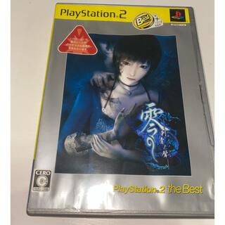 プレイステーション2(PlayStation2)の零 刺青の聲 中古品(家庭用ゲームソフト)