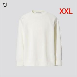 ユニクロ(UNIQLO)のユニクロ ドライスウェットシャツ オフホワイト XXL(スウェット)
