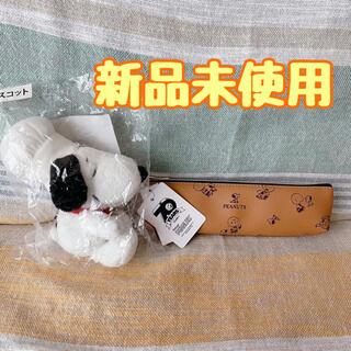 ピーナッツ(PEANUTS)の新品未使用 スヌーピー  ペンケース スリムポーチ ぬいぐるみストラップ(ペンケース/筆箱)