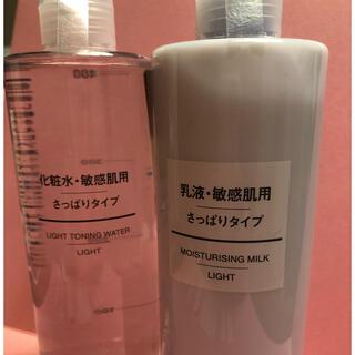 MUJI (無印良品) - 無印良品 敏感肌用 化粧水・乳液さっぱり400ml