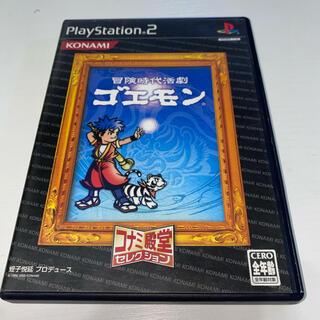 プレイステーション2(PlayStation2)の冒険時代活劇 ゴエモン PS2 中古品(家庭用ゲームソフト)