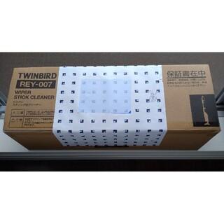 ツインバード(TWINBIRD)のツインバード 掃除機(掃除機)