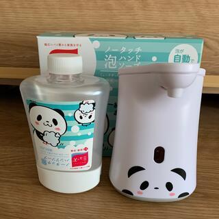 お買いものパンダ ミューズ ノータッチ本体+詰替ボトルセット