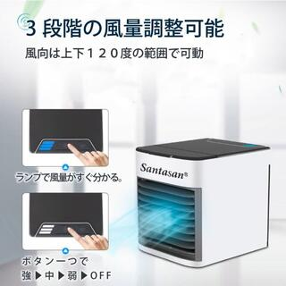 新品 箱汚れ★パーソナルクーラー 卓上 冷風機 扇風機 卓上クーラー(扇風機)