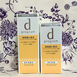 d program - 資生堂 dプログラム アクネケア 化粧水 乳液 セット