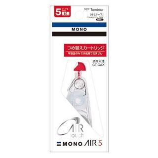 トンボ鉛筆 修正テープ モノエアー交換テープ 5mm CT-CAR5 1個(消しゴム/修正テープ)