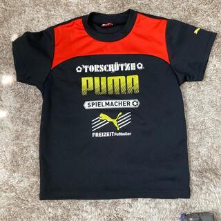 プーマ(PUMA)のPUMA130 美品Tシャツ(Tシャツ/カットソー)