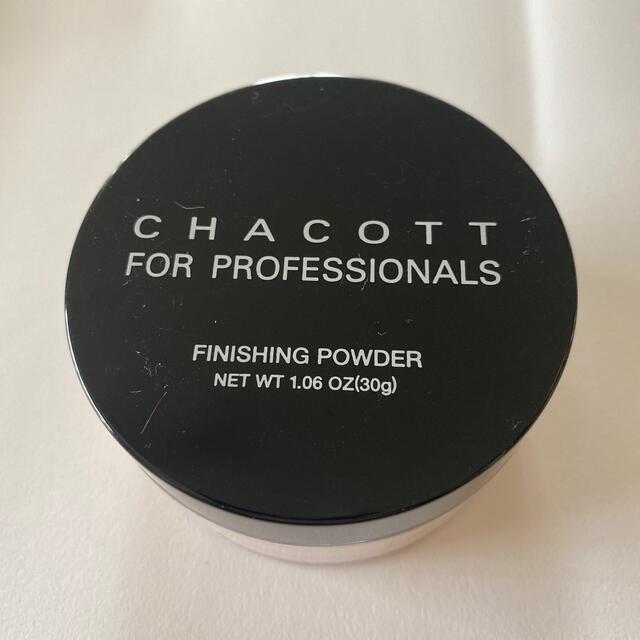 CHACOTT(チャコット)のチャコット フォー プロフェッショナルズ フィニッシングパウダー 761 ナチュ コスメ/美容のベースメイク/化粧品(フェイスパウダー)の商品写真