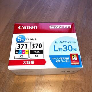 キヤノン(Canon)のBCI-371XL+370XL/5MPV(その他)