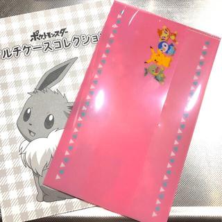 バンダイ(BANDAI)のポケットモンスター マルチケース 2枚セット(クリアファイル)