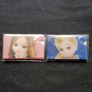 リカちゃん マスクケース2個