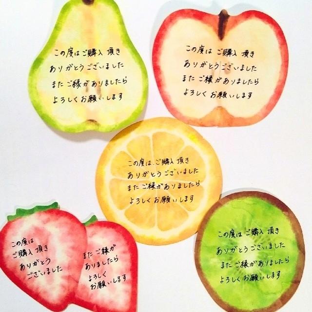 サンキューシール メッセージシール ありがとう 30枚+おまけ   ハンドメイドの文具/ステーショナリー(カード/レター/ラッピング)の商品写真