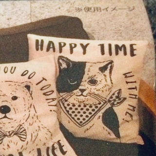 【先着1名様限定★新品未使用】クッションカバー 猫柄 2枚セット
