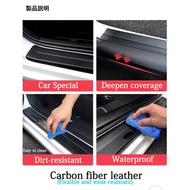 BMW(ビーエムダブリュー)のBMW MINI ミニクーパー ドアステップ プロテクター ステッカー 自動車/バイクの自動車(車内アクセサリ)の商品写真