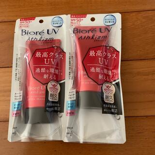 ビオレ(Biore)のビオレUV アスリズムスキンプロテクトエッセンス 2本(日焼け止め/サンオイル)
