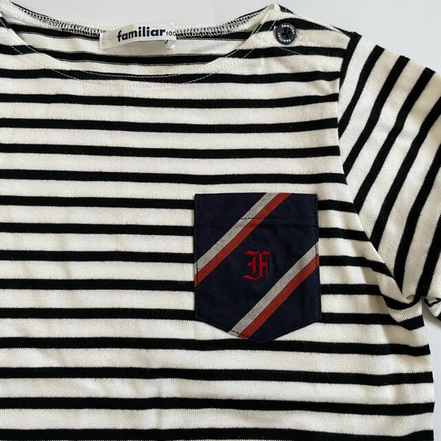 familiar(ファミリア)の【新品】familiar ファミリア 100 Tシャツ 男の子 キッズ/ベビー/マタニティのキッズ服男の子用(90cm~)(Tシャツ/カットソー)の商品写真