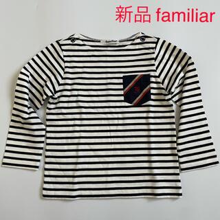familiar - 【新品】familiar ファミリア 100 Tシャツ 男の子