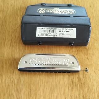 HOHNER chrometta10 253 C調 クロマチックハーモニカ(ハーモニカ/ブルースハープ)