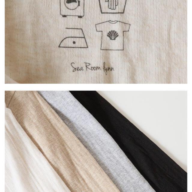 SeaRoomlynn(シールームリン)のコットン2FACE LADYカットソー 3/4 ヘザーホワイト レディースのトップス(カットソー(長袖/七分))の商品写真