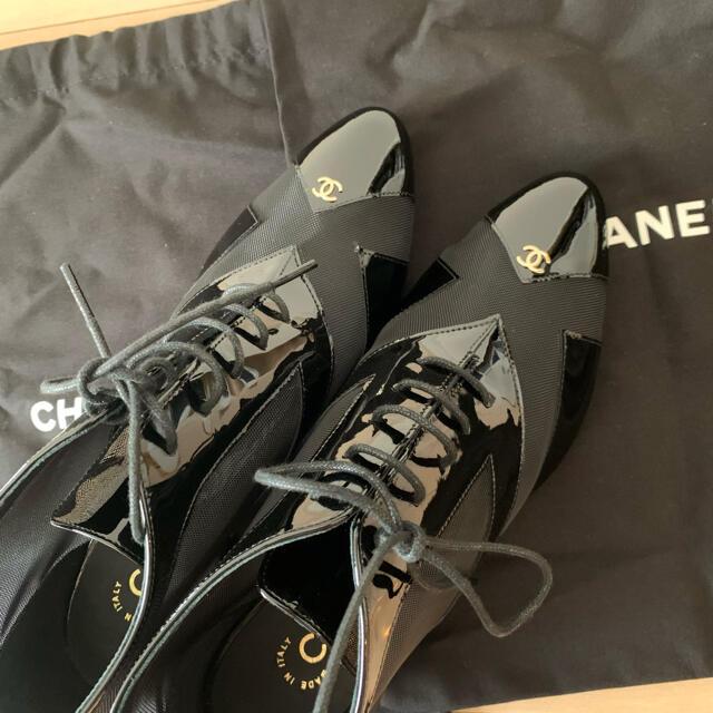 CHANEL(シャネル)のCHANEL新作未使用🌸メッシュブーツ レディースの靴/シューズ(ブーツ)の商品写真