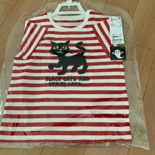 UNIQLO - 新品 100 ユニクロ ねないこだれだ 半袖Tシャツ