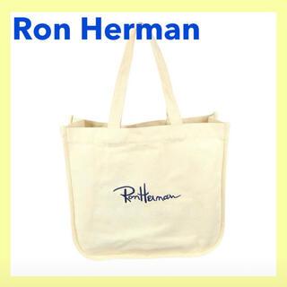 ロンハーマン(Ron Herman)の*セール中*【ロンハーマン】キャンバストートバック 白(トートバッグ)