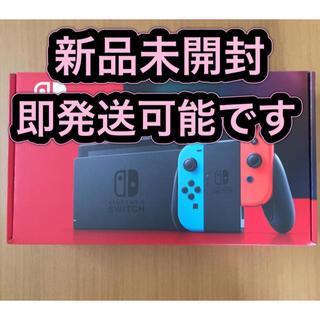 Nintendo Switch - Nintendo Switch 本体 ネオン ニンテンドー スイッチ 任天堂