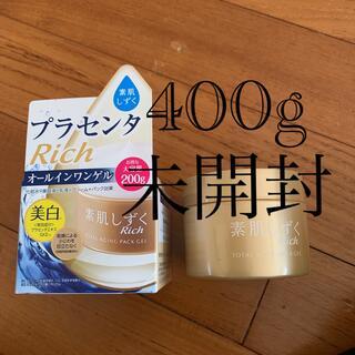 アサヒ(アサヒ)の素肌しずく オールインワンゲル 200g2つ(オールインワン化粧品)