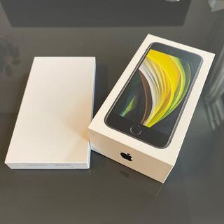 アップル(Apple)のiPhone SE2 64GB SIMフリーブラック Apple交換品 未使用(スマートフォン本体)