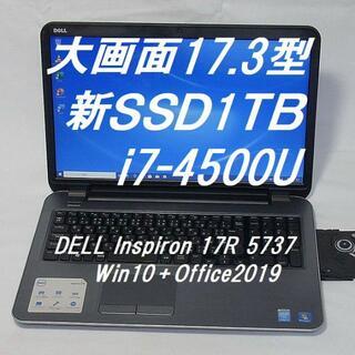 DELL - デル Inspiron 5737 新品SSD1TB Corei7 新品バッテリー