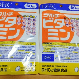 DHC - DHCマルチビタミン60日分✕2本セット