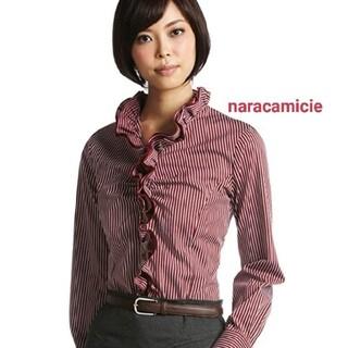 NARACAMICIE - 美品★ナラカミーチェ シャイニーチョーク ストライプフリル0