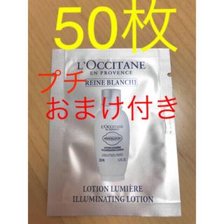 L'OCCITANE - ロクシタン ブライトフェイスウォーター サンプル 50枚 おまけ付き