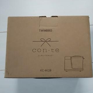 ツインバード(TWINBIRD)のフードプロセッサー ツインバード 新品・未開封(フードプロセッサー)