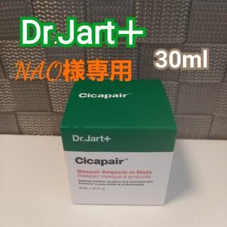 Dr. Jart+ - ドクタージャルト シカペア スリーペア アンプル インマスク 30ml 新品