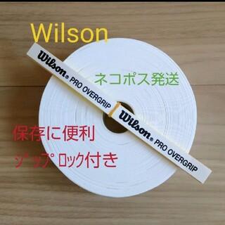 wilson - Wilson グリップテープ 15本巻き ホワイト