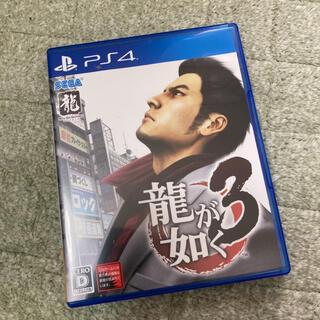 【美品】 龍が如く3 PS4