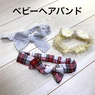 新品☆ ベビーヘアバンド 3点セット(その他)