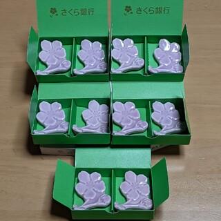 有田焼 さくら 箸置きセット(カトラリー/箸)