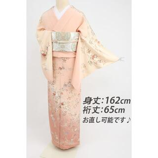 《oyumi様専用★袖作直し+パールトーン加工+吉祥文様■橘に花HM3-31》(着物)