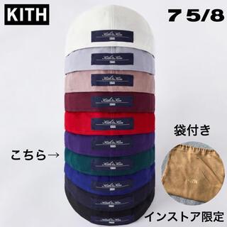 NEW ERA - Kith New Era Yankees 7 5/8 日本未発売 緑