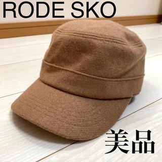 ドアーズ(DOORS / URBAN RESEARCH)の美品☆ RODE SKO ワークキャップ(キャップ)